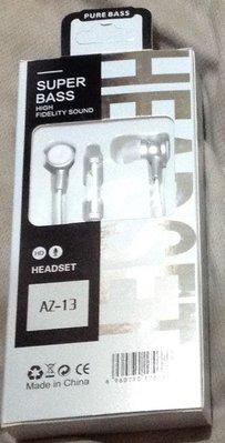 全新super bass耳塞式耳機  0