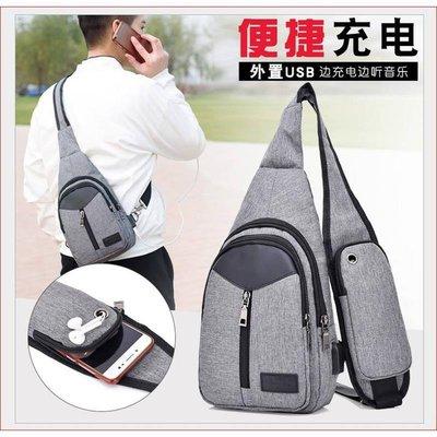 ♥Salina SHOP♥型男側背包 USB背包 多功能背包 男生背包側背包 胸包側背包 腰包