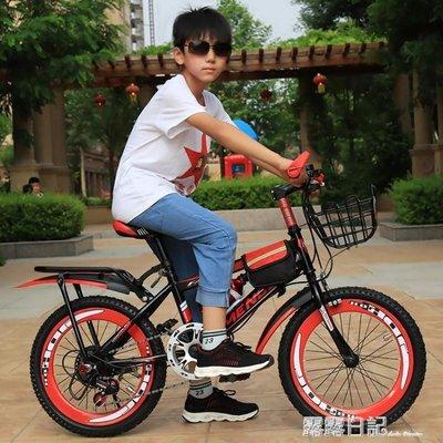 兒童自行車20寸6-7-8-9-10-11-12歲童車女男孩小學生變速山地單車 NMS