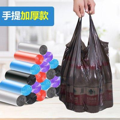 【berry_lin107營業中】垃圾袋家用加厚大號中號彩色手提式一次性背心款拉圾袋塑料袋