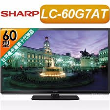 《鴻韻音響影音生活館》SHARP LC-60G7AT 60V 液晶電視