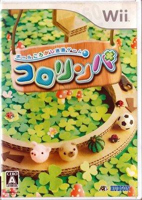 【二手遊戲】Wii 轉轉球迷宮 Kororinpa Marble Mania 日文版【台中恐龍電玩】