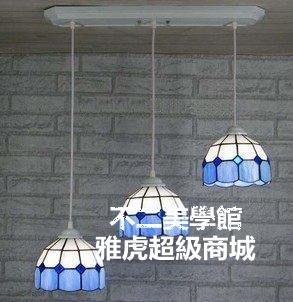 三亞地中海燈具餐廳吧臺吊燈蒂凡尼現代燈飾歐式簡約創意燈飾Lc_762