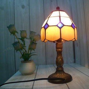 【優上精品】蒂凡尼臺燈地中海14CM黃白格小臺燈彩色玻璃臺燈(Z-P3209)