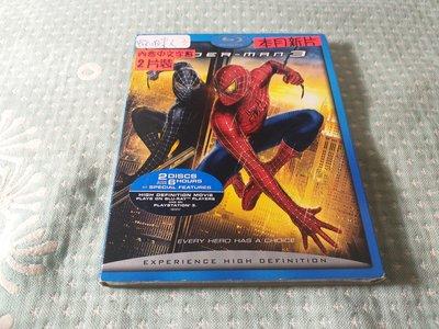 格里菲樂園 ~ 全新 BLU-RAY 藍光 SPIDER MAN 3