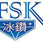 泰利專業隔熱紙【FSK 冰鑽 F20、F45】貼前檔...