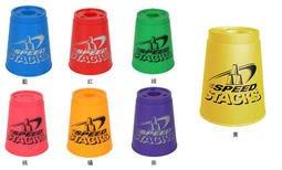 裸杯系列(紅、黃、綠、橘、藍、紫、桃紅、灰)