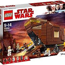(樂高熊) LEGO 樂高 75220 星際大戰 Star Wars 沙漠爬行者 全新未拆 保證正版