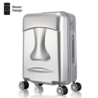 摩艾20吋行李箱 Stoner Design石人 登機箱 銀色