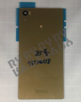 適用 Sony Z5  電池背蓋  DIY價 280元-Ry維修網(附背膠)