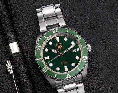 綠色 銀錶帶 腕錶 手錶