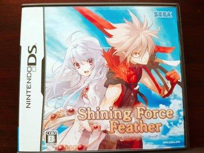 NDS 光明與黑暗 續戰篇 羽翼 Shining Force 純日版