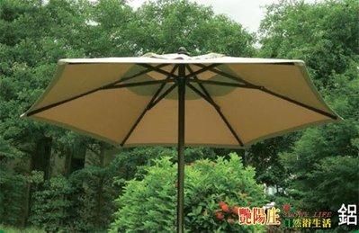 【艷陽庄】7尺簡易鋁傘/大陽傘/釣魚傘/海灘傘/戶外休閒傘/戶外傘/遮陽傘