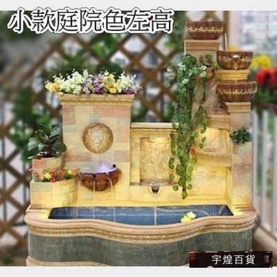 《宇煌》風水輪魚缸小款庭院色左高創意噴...
