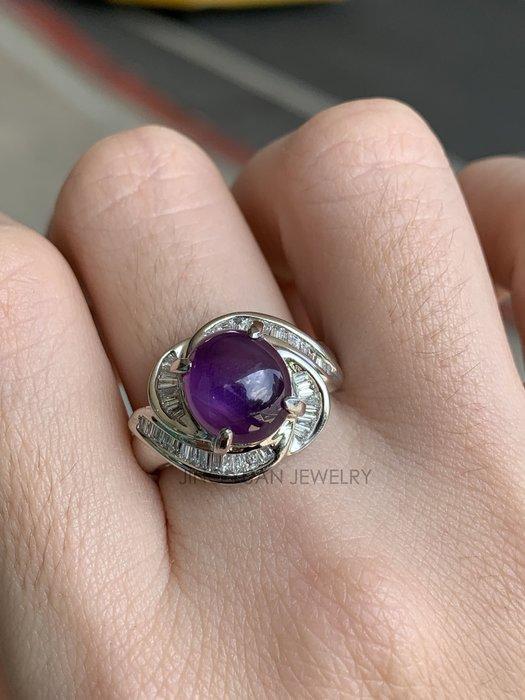 JING YUAN JEWELRY 斯里蘭卡星光紫色藍寶石鉑金鑽戒5.70ct 附證書 寶石透 顏色特別 可約看現貨