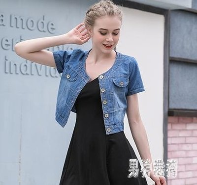 【免運】-短袖牛仔外套女夏季短款短袖外搭開衫薄款上 【HOLIDAY】