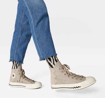 潮品汇 Convers Leather and Suede Chunk   s 奶茶配色女鞋