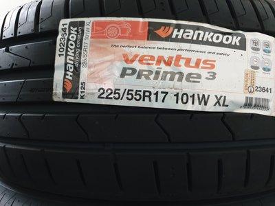HANKOOK韓泰Prime 3 K125 225/55/17(PC6 PS4 T005 PS91)現金完工價$4200