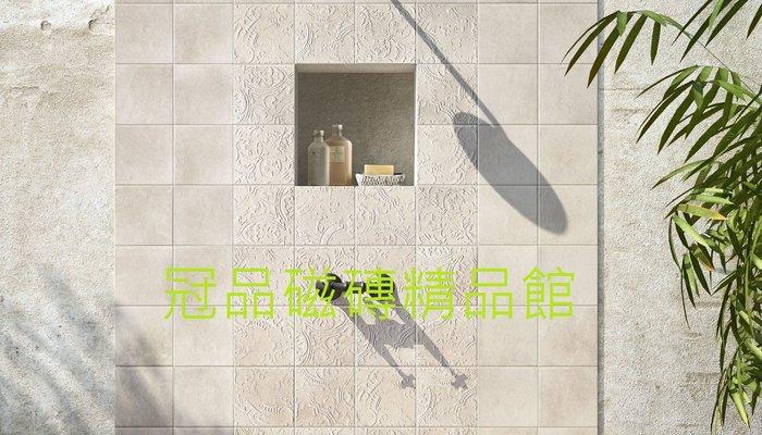 ◎冠品磁磚精品館◎義大利精品-復古素磚及立體花磚 –20X20