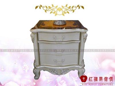 [紅蘋果傢俱] CT-06 新古典床頭櫃 儲物櫃 小櫃子 床邊櫃 收納櫃