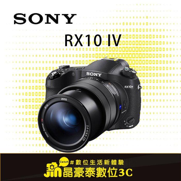 SONY DSC-RX10M4 公司貨 3吋翻轉螢幕 4K錄影 超慢動作錄影 台南 晶豪野3C