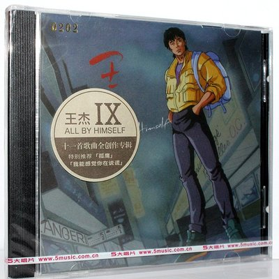 正版 王杰 All By Himself (王杰 IX)CD 經典五大首批限量編號