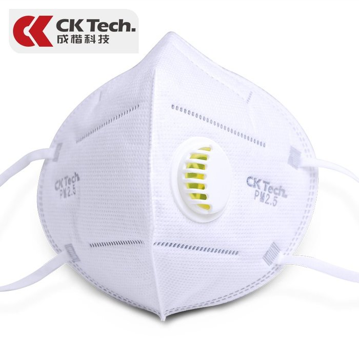 呼吸閥透氣口罩防塵防霾防PM2.5成人霧霾防粉塵灰塵男女活性炭