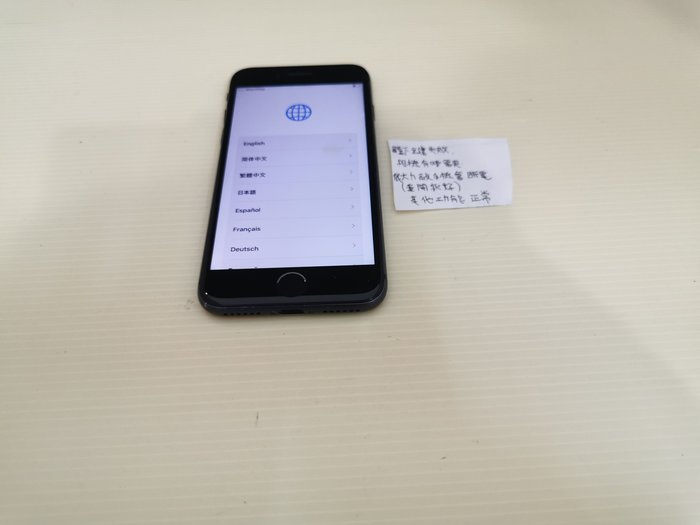 ☆誠信3C☆最便宜 問題稍多(如圖) 整體正常 二手 APPLE iphone 8  64G 賣3千5也可用各式物品交換