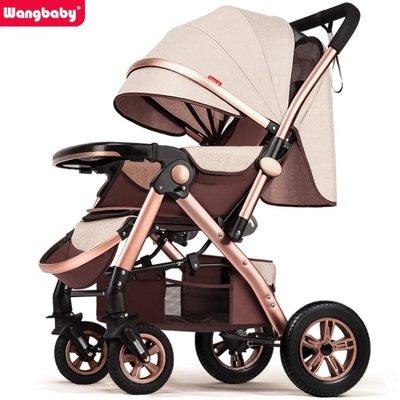 Wangbaby高景觀嬰兒推車可坐可躺輕便折疊夏寶寶傘車四輪嬰兒童車igo