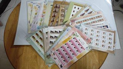 台灣郵政小版張,含特503,504,509,510,512,514,520,522,以上各1版20套,(2614) 全品