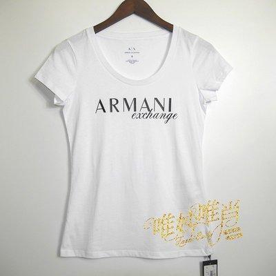 (高雄店面)保證正品【現貨】AX Armani Exchange 經典LOGO 女款短袖T (白色)