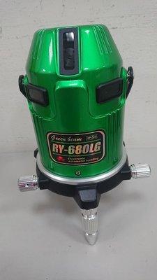 ☆捷成儀器☆GPI  RY680LG電子式高亮度綠光8線8點 雷射水平儀 綠光墨線雷射儀 激光水平儀RY670LG