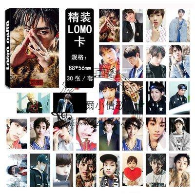 【首爾小情歌】NCT 127 LOMO卡 昀昀 董思成 個人款 小卡組 30張卡片組  應援#01