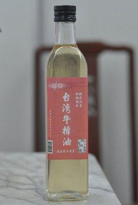 宋家苦茶油twnewchanoil.1台灣牛樟精油.世界上最強烈味道的香味.500cc精油瓶裝