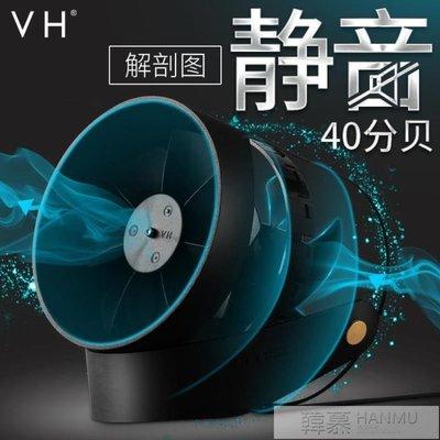 夏季小風扇usb迷你觸控學生床上桌面電扇宿舍辦公室靜音便攜式小型