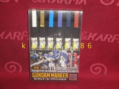 東京都-非00鋼彈.支架-鋼彈專用麥克筆組-進階套組(1組6色)GMS-124 現貨