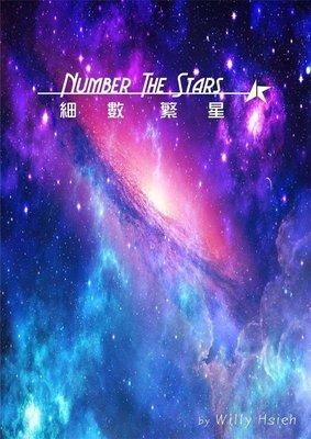 【天天魔法】【S630】正宗原廠~細數繁星~台灣心靈師Willy所著(繁中)