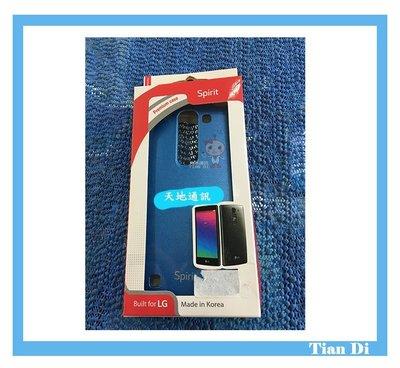 《天地通訊》原廠背蓋 LG LG Spirit H440 手機套 造型殼  【公司貨】全新供應~