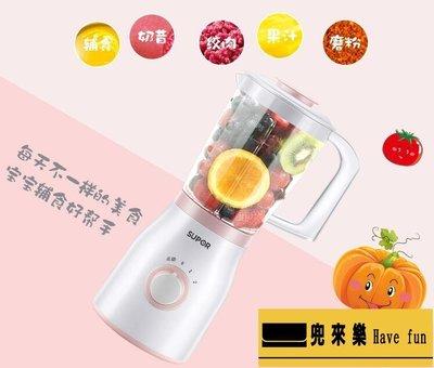榨汁機家用全自動果蔬多功能水果小型學生迷你炸果汁攪拌機 220V【兜來樂】