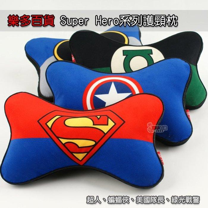 樂多百貨 超級英雄系列車用頭枕記憶護頸枕【超人】另有安全帶和抱枕腰枕可搭整套/非排檔套面紙套/AUDI BMW FIT