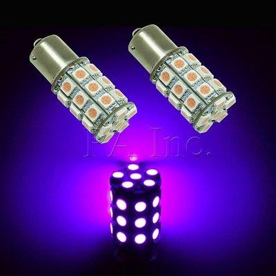 【PA LED】光陽 KYMCO G6 1156 單芯 歐規 斜角 30晶 90晶體 SMD LED 粉紫光 方向燈