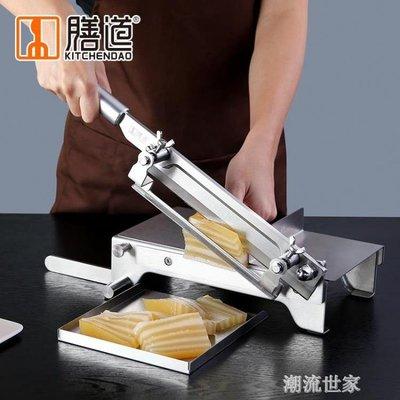 阿膠糕年糕雪花酥專用切刀家用小型芝麻糖牛軋糖切塊機阿膠切片機MBS『潮流世家』