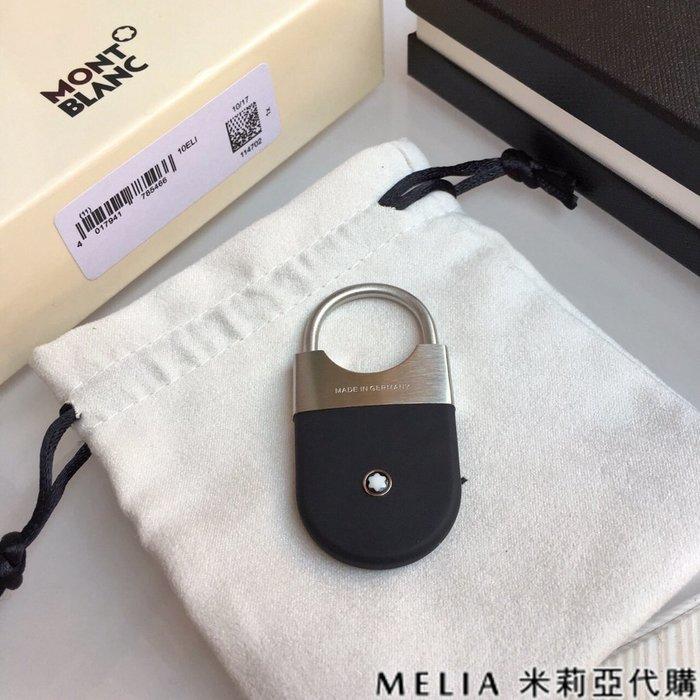 Melia 米莉亞代購 商城特價 數量有限 每日更新 19ss Montblanc 萬寶龍 鑰匙扣 精鋼材質 低調奢華
