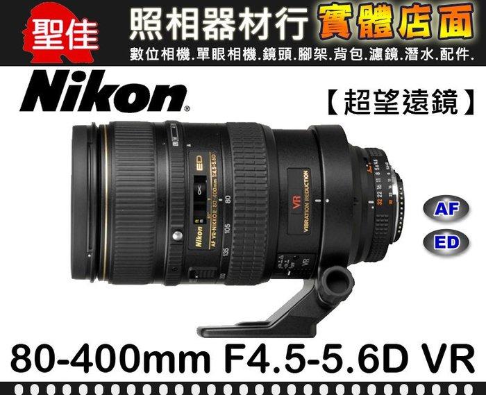 【補貨中10905】國祥公司貨 Nikon AF VR 80-400mm F4.5-5.6D ED