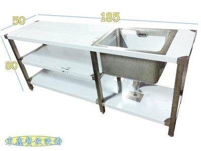 全新 水槽工作台/訂做式水槽/304純不鏽鋼水槽/30深大水槽+工作台/另有賣冰箱.展示台.咖啡機