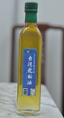 宋家沉香奇楠.twlongbooil.1台灣龍柏精油.超臨界二氧化碳萃取台灣龍柏精油.