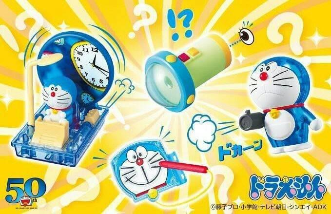 賠售/不議價~日本 麥當勞《哆啦A夢》50週年 快樂兒童餐「哆啦A夢 令人興奮的科學」玩具/公仔【款式隨機,無紙盒,塑膠袋裝】~4個$700元~現貨