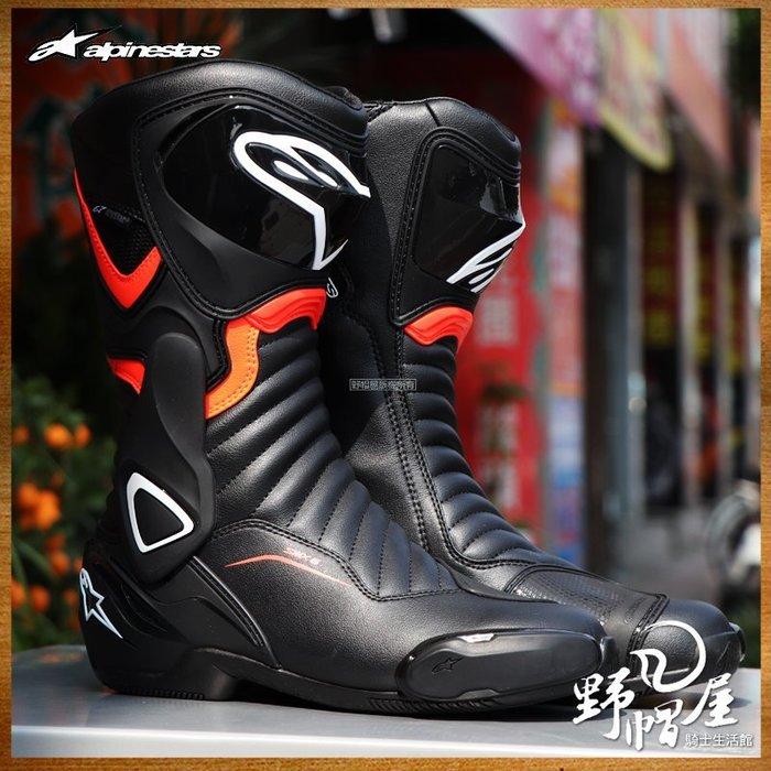 三重《野帽屋》來店再優惠!Alpinestars SMX-6 V2 DRYSTAR BOOT A星 賽車靴 防水。黑紅