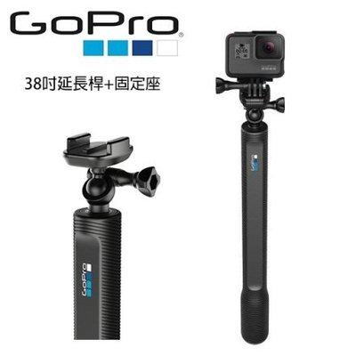 【eWhat億華】 GoPro 專用  38吋 延長桿+固定座 自拍棒  AGXTS-001  預購中【3】