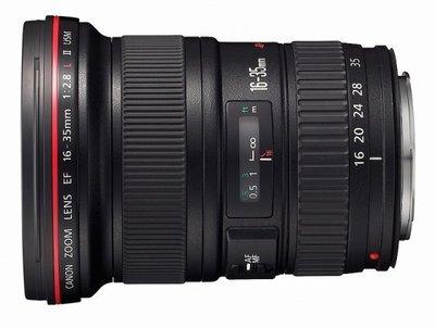 九晴天  租鏡頭 租相機 出租~Canon EF 16-35mm F2.8L USM II